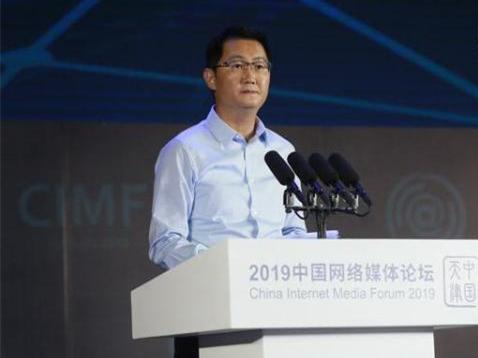 马化腾:5G时代媒体融合发展会迎来更多可能