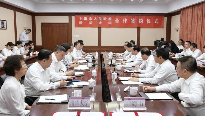 上海与清华大学签署协议,合作共建国际创新中心