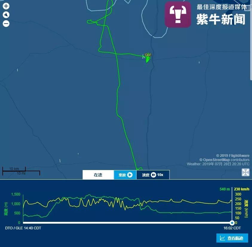一中国学员在美航校坠机丧生,此前该校曾有中国学员自杀