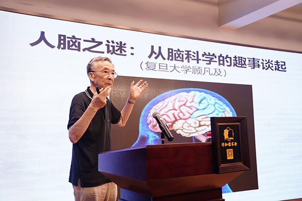 顾凡及:我们只窥测了人脑奥秘的冰山一角