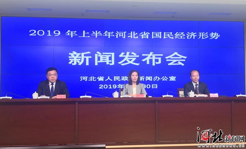 上半年河北省生产总值17700.0亿元,同比增长7.1%