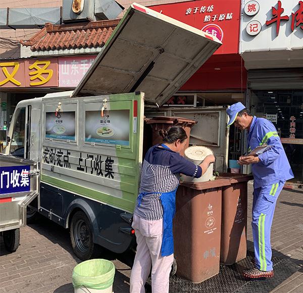 沿街小餐饮店的垃圾又酸又臭怎么办?上海这个街道推出新举措