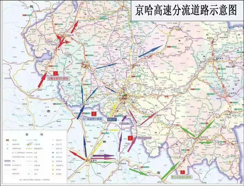 京哈高速拉林河(吉黑省界)至哈尔滨段改扩建,车辆这样绕行