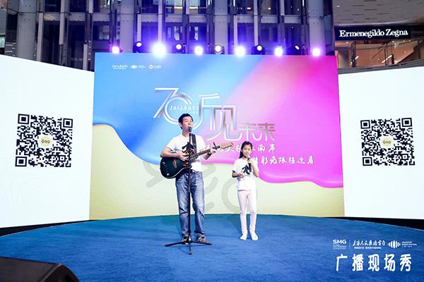 上海童瑶唱作人王渊超和女儿小王王 受访者供图