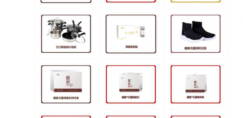 权健现状调查:其天津工厂曾恢复生产,官网新增美容品