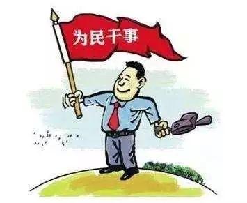 湖南:确保乡镇干部收入高于县直机关同职级10%-20%