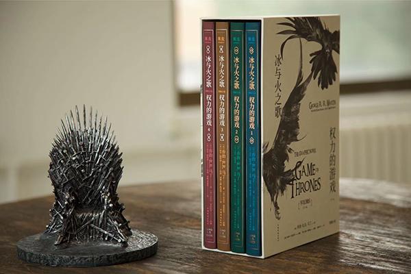《冰与火之歌》第一卷中文版图像小说出版