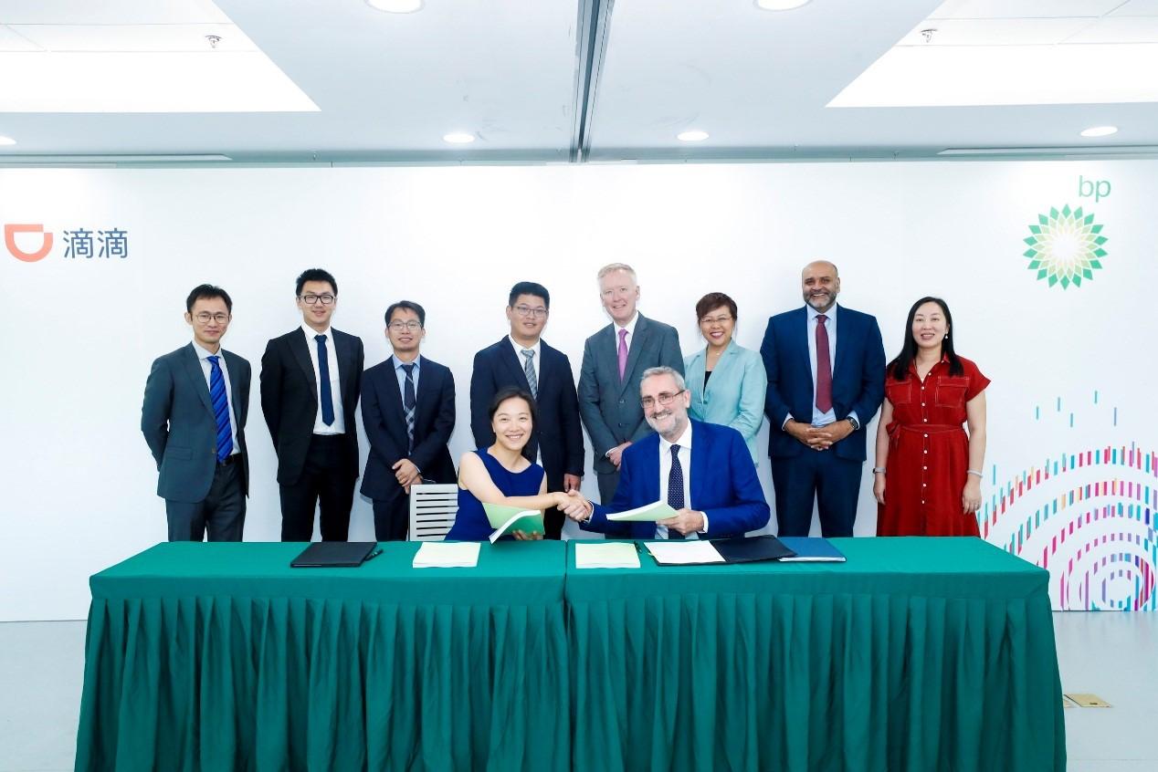 滴滴联手英国石油成立合资公司,在中国建设新能源车充电桩站