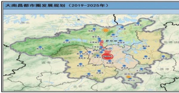 《大南昌都市圈发展规划》:推动符合条件的县撤县设市