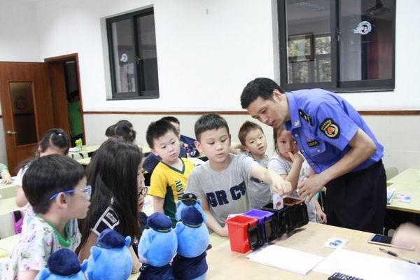 上海市小学生爱心暑托班第一期课结束,孩子们快乐结业