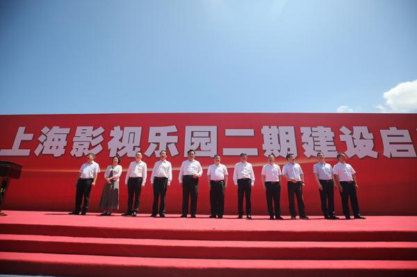 上海影视乐园启动二期建设:现代化的老上海