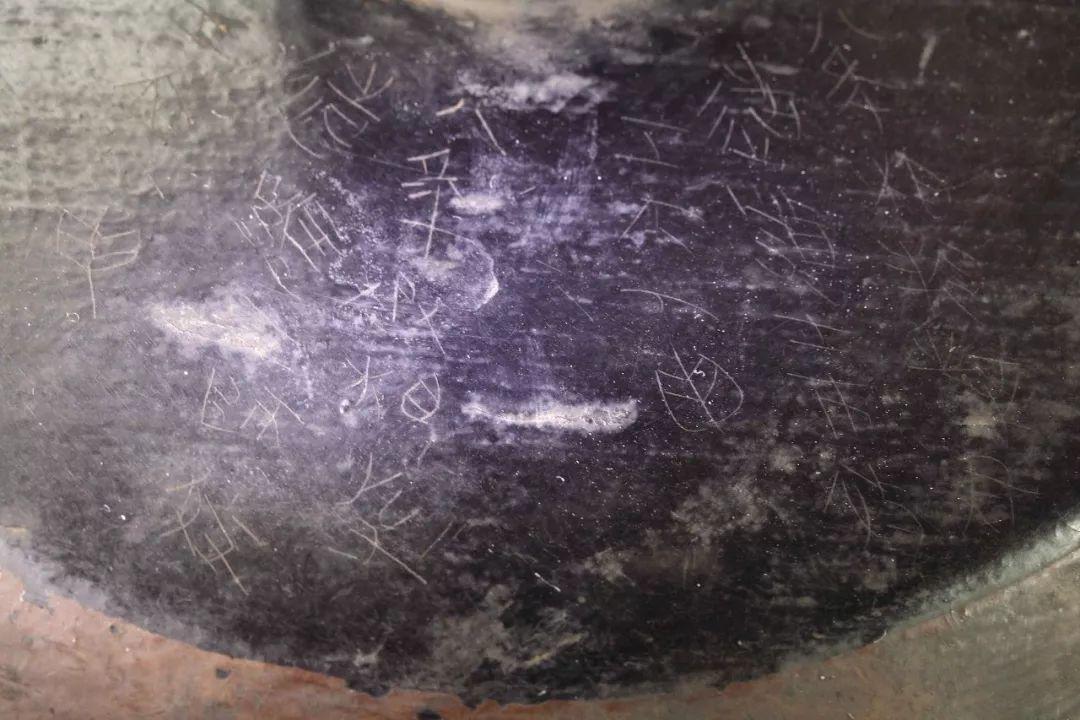被盗的国家一级文物漆木高足豆上的珍贵铭文