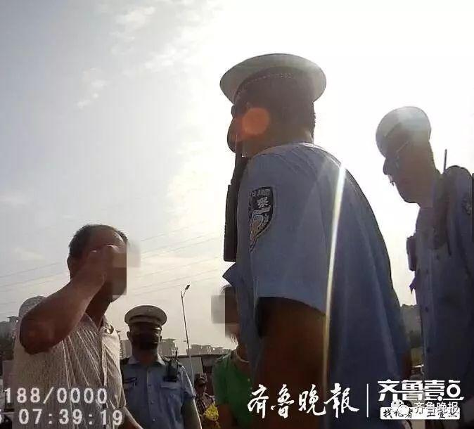 烟台男子无证驾车被查,一时激动抠出假眼球示威被拘十日