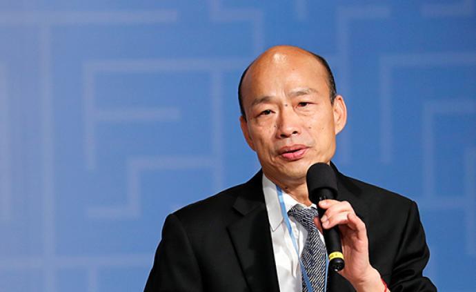 韩国瑜8月3日启动下乡之旅首站:直捣民进党执政的桃园市