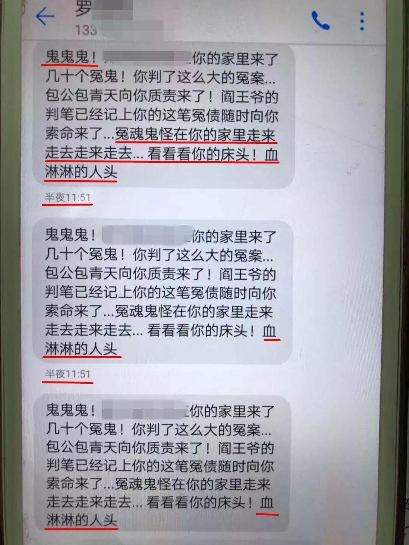 福建三明一女子因房价上涨不服判决威胁法官,被拘三日