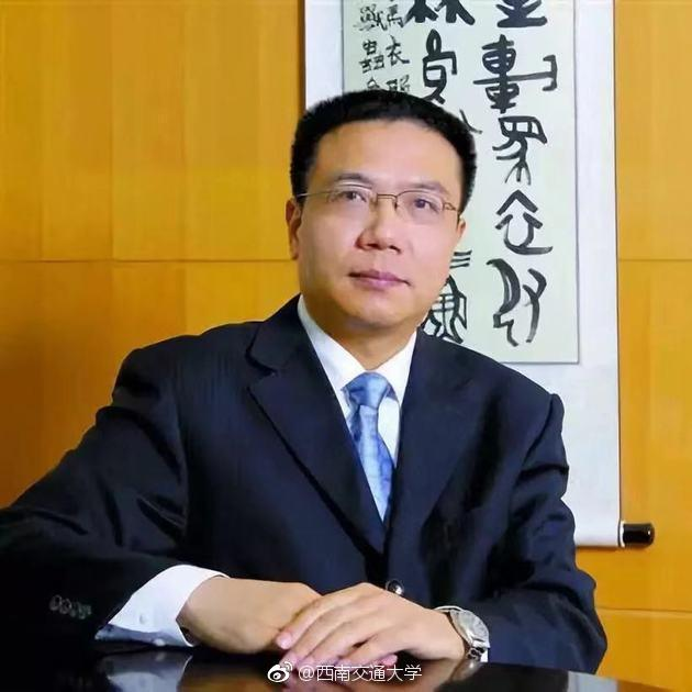 <b>西南交通大学原校长徐飞转任上海财经大学正局级常务副校长</b>
