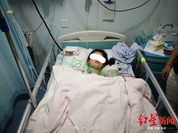 长沙街头被刺伤女子网络筹款:家庭经济已无法支撑治疗费用