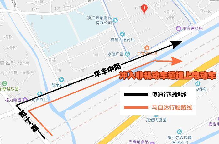 奥迪马自达杭州街头互相追逐别车,致无辜路人当场身亡