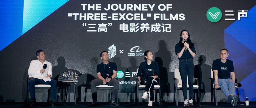 电影养成记:市场需要什么样的电影