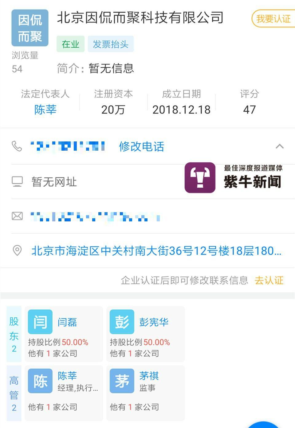 创业者茅侃侃自杀后好友筹钱为其母养老,法院划走四百万偿债