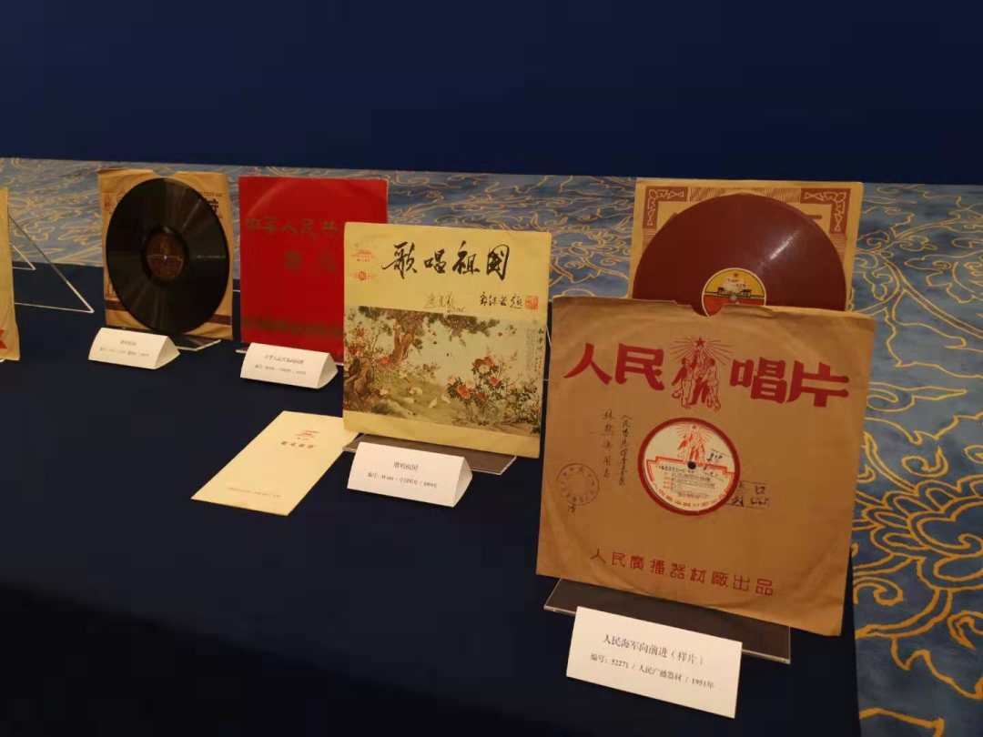 首版《中华人民共和国国歌》捐赠国家博物馆