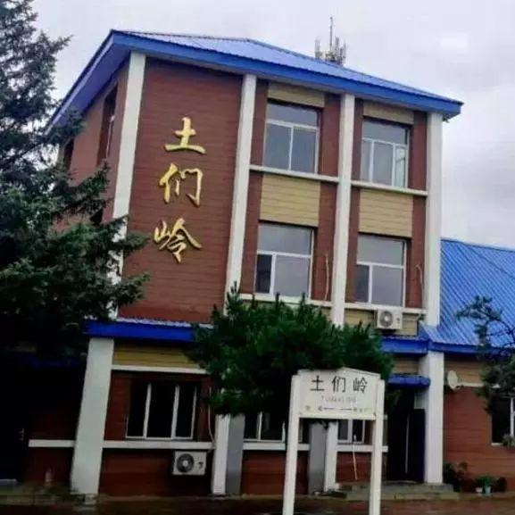 盘点丨中国最有趣火车站名合集