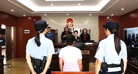 """""""9·30""""桂林龙胜小寨村失火案宣判:被告人获刑四年"""