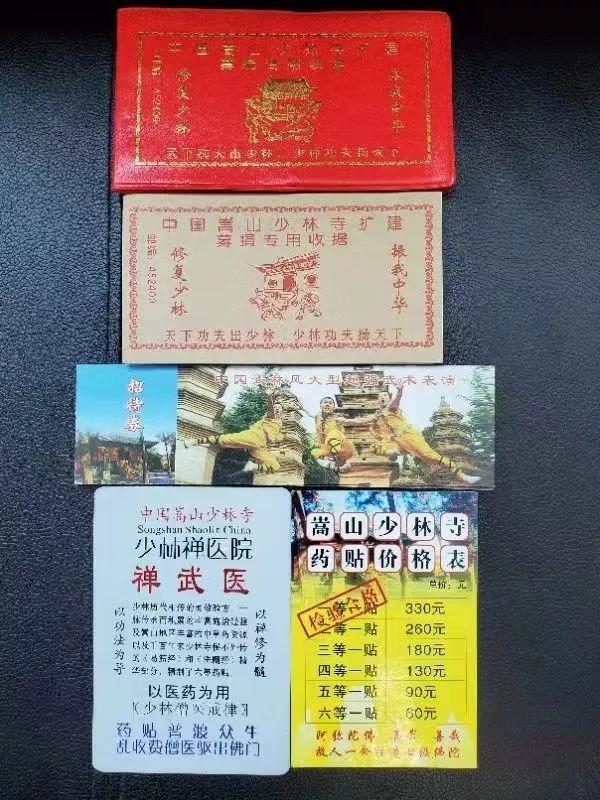 """""""假和尚""""犯罪形成产业链,""""少林寺高僧""""神药专骗老年人"""