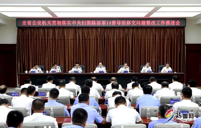 两个月,黑龙江省已集中打掉66个涉黑涉恶犯罪团伙