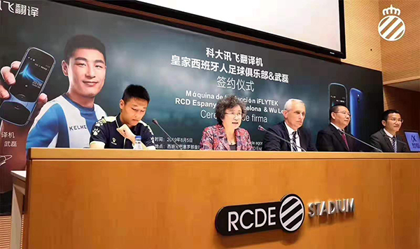 武磊成科大讯飞翻译机代�言人,他能借助々科技避免贝尔式尴尬吗