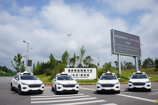 国内首批量产L4级自动驾驶出租车亮相长沙:已展开测试