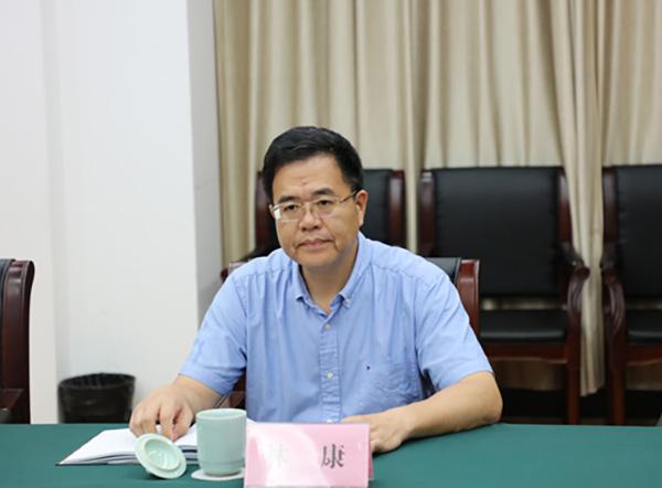 浙江丽水原副市长林康被公诉:沉迷炒股,隐瞒不报巨额股票