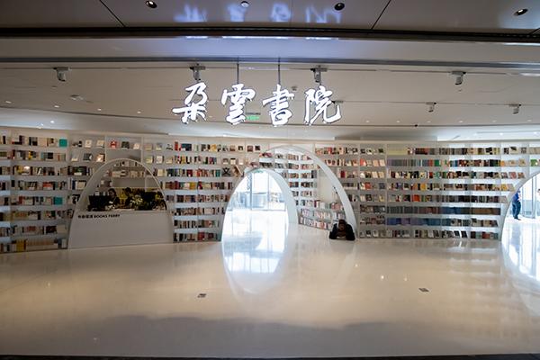 不容错过!上海中心52层开起书店,1.6万种图书一步一景