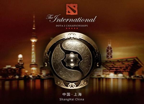 DOTA2国际大赛来到上海,中国电竞已靠拢传统竞技体育