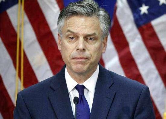 俄外交部评美驻俄大使辞职:美国因素使俄美关系潜力无法发挥