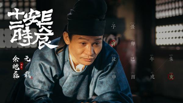 秦风网刊文评述大唐贪官元载:抄家时抄出64吨胡椒粉