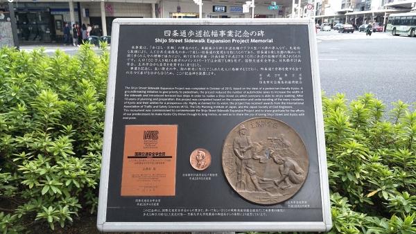 交通设施|日本京都人行道拓宽项目:步行权利的胜利