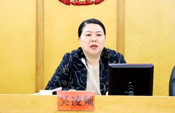 湘西州人大常委会副主任吴凌频提名副州长,负责重点项目建设
