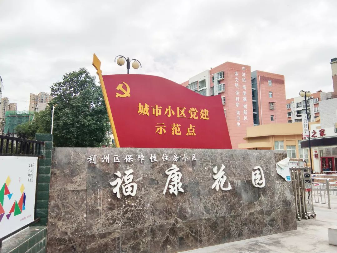 广元市城区公租房租金标准调整,新调整后的租金为……