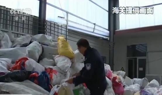 <b>涉嫌走私固体废物外逃泰国,猎狐行动两犯罪嫌疑人被押解回国</b>