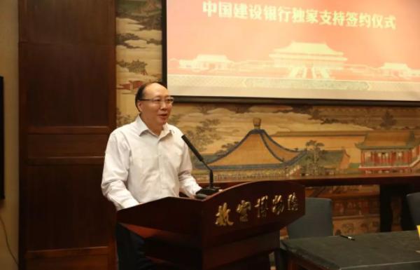 全国工商联专职副主席王永庆转任中国建设银行党委副书记