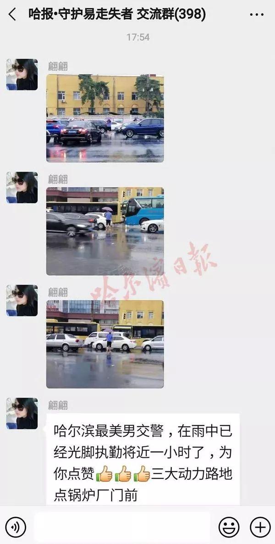 哈尔滨一交警光脚执勤感动网友,他却说:我才是被感动的那个