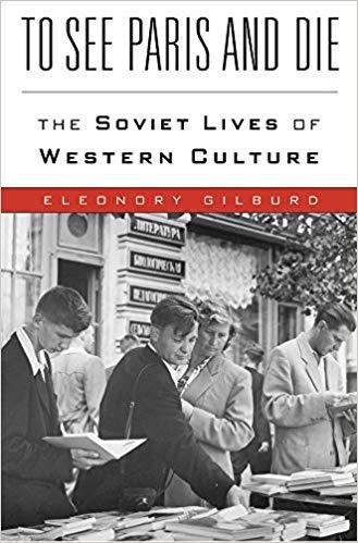 "<b>苏联人的""巴黎综合症"":苏联人真的热爱西方文化吗?</b>"