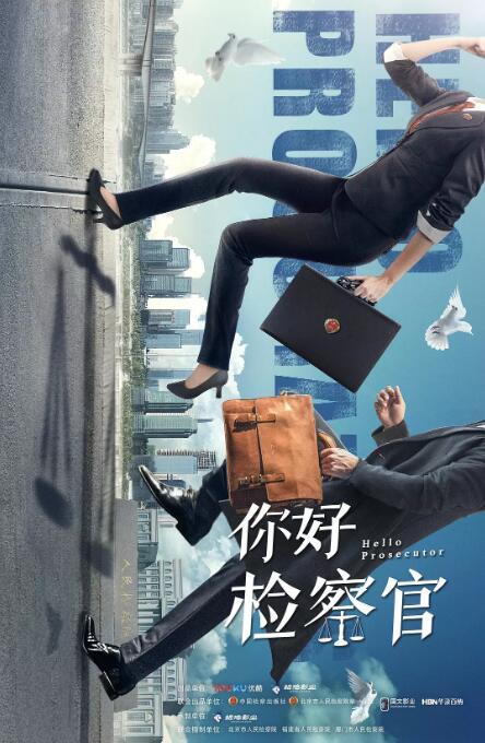 庆祝新中国成立70周年电视剧百日展播推荐剧目(4)