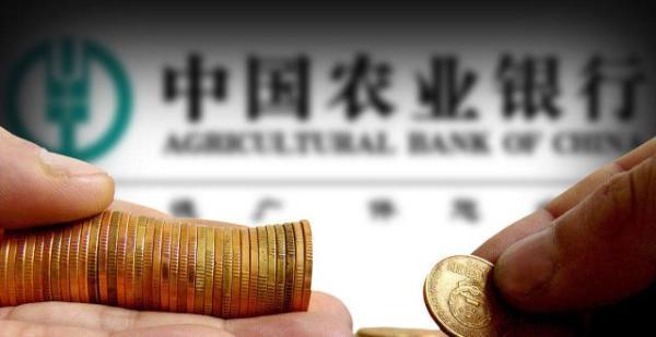 农银理财正式亮相,5家国有大银行理财子公司悉数开业
