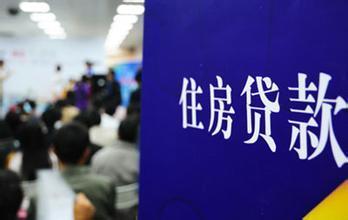 """杭州多家银行推出住房""""二抵贷""""业务,不能违规流入楼市"""