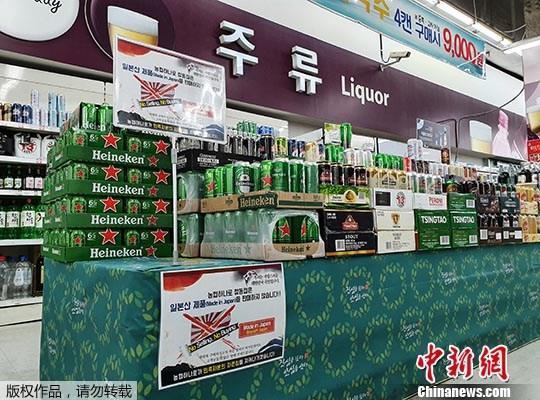韩媒:日本未增加对韩出口限制品类,但不确定性犹存