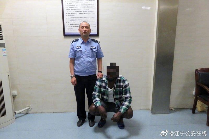 留学生在南京商场偷内裤,警方对其行政拘留并将遣送出境