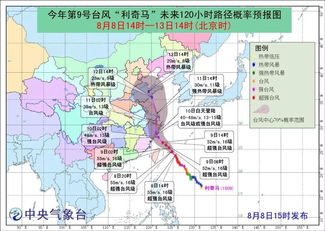 <b>上海发布台风蓝色预警,明天下午到傍晚风力将达6-8级</b>