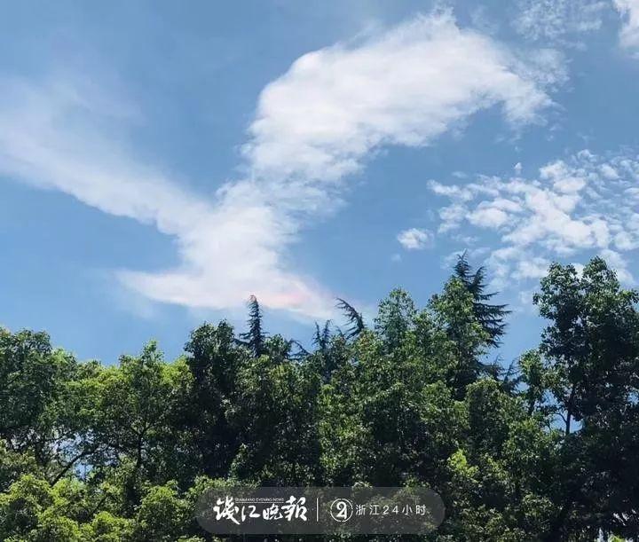 今天下午, 七彩祥云 惊现杭州天空 至尊宝,是你来了吗